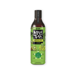 Vinegar Drink, Cleanse Boost-5 Green